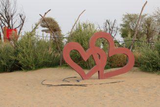 Al Qudra – Love Lake