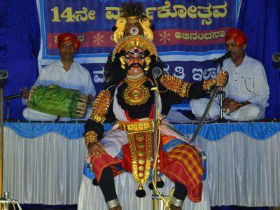 Indian Art and Craft – Yakshagana