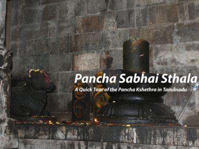 Pancha Sabhai / Pancha Kshetra