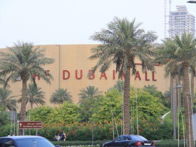 Dubai Mall – Quick Visit