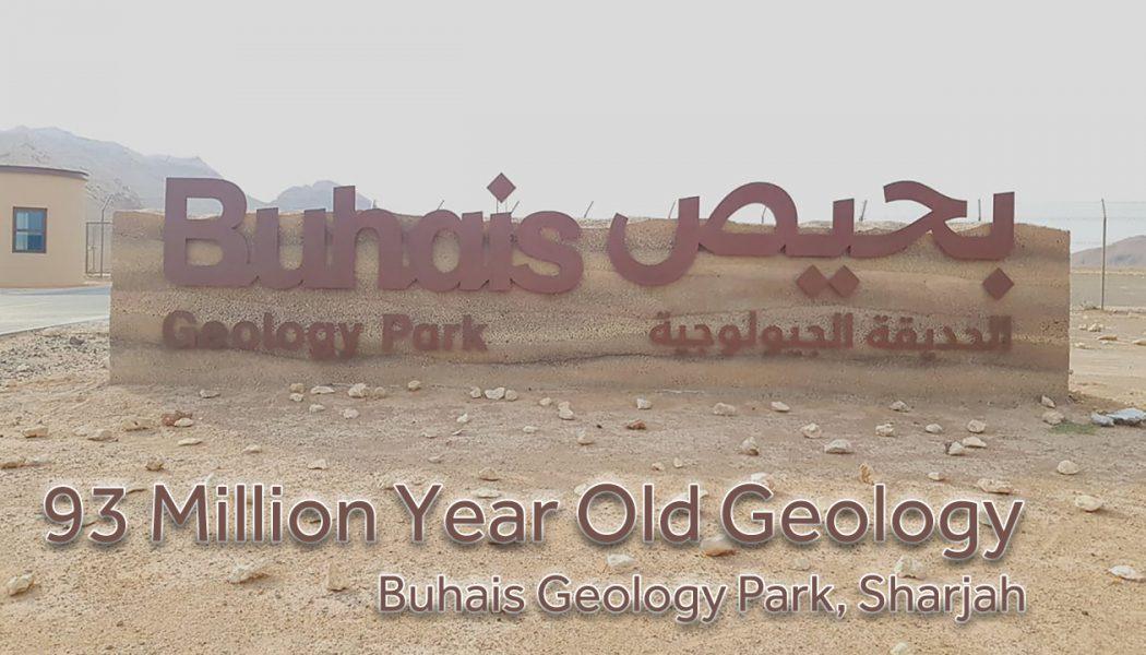 Buhais Geology Park – Sharjah