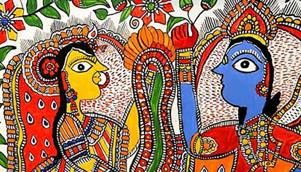 Indian Art and Craft – Gond Painting