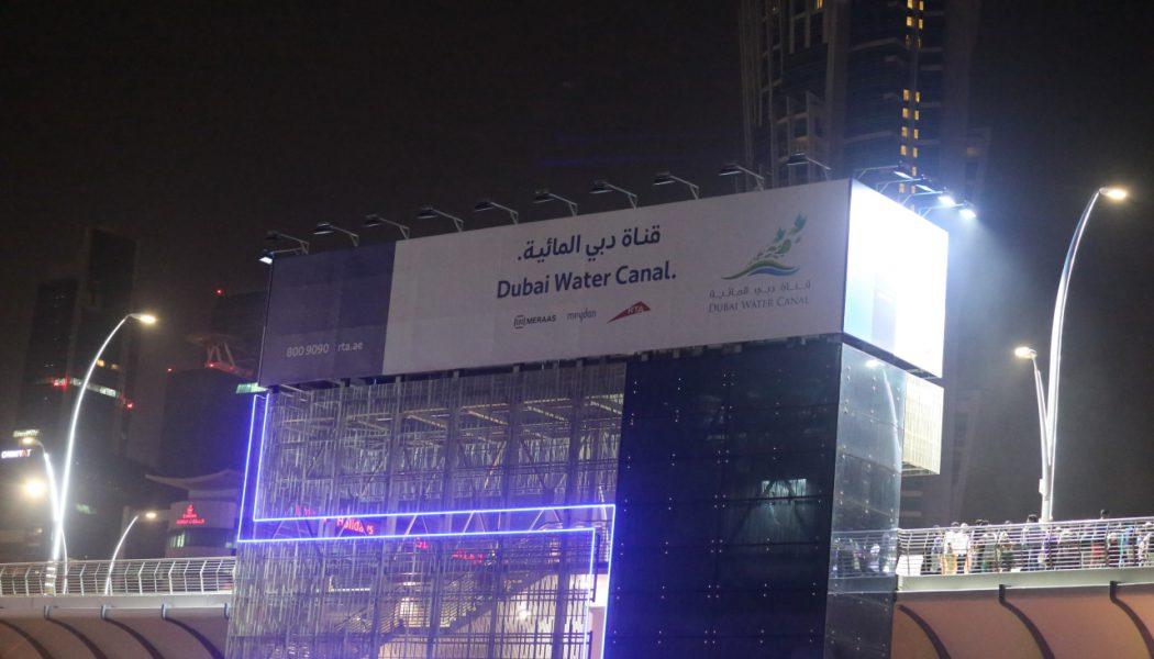 Amazing Dubai – Dubai Water Canal