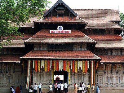 Vadakkunnathan Temple
