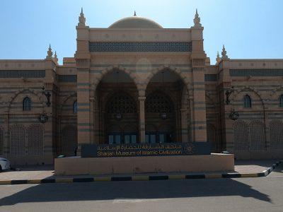 Museum of Islamic Civilization – Sharjah